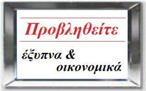 Υπηρεσίες bnk.gr