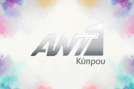 ant1 cyprous online greek tv live