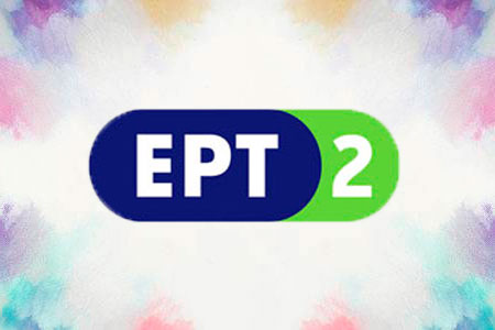 ert2 online greek tv live