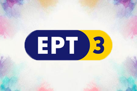 ERT3 online greek tv live