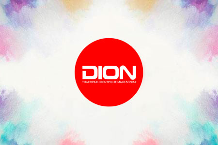 dion online greek tv live