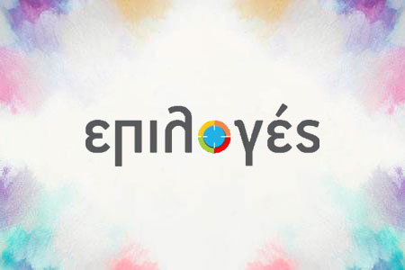 epiloges online greek tv live
