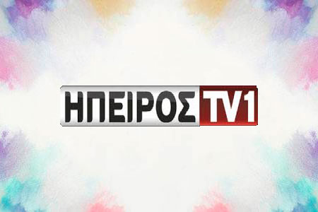 ipeiros tv1 online greek tv live
