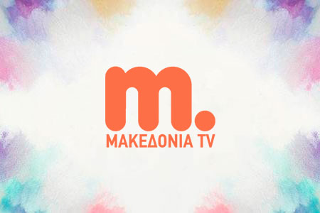 makedonia tv online greek tv live