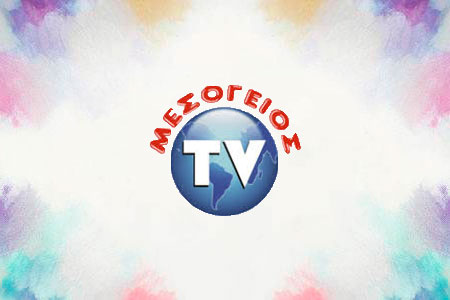 mesogeios tv online greek tv live