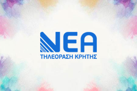 nea tv online greek tv live