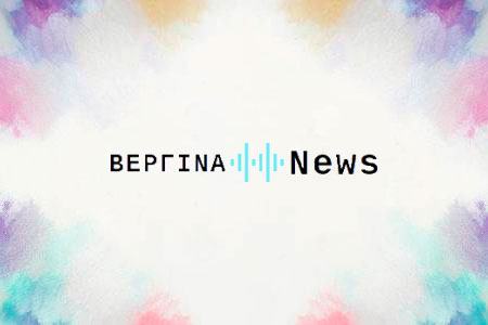 vergina news online greek tv live